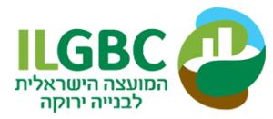 ייעוץ לבנייה ירוקה בישראל